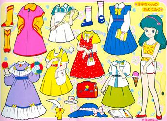 Игры раскраска одежды 60